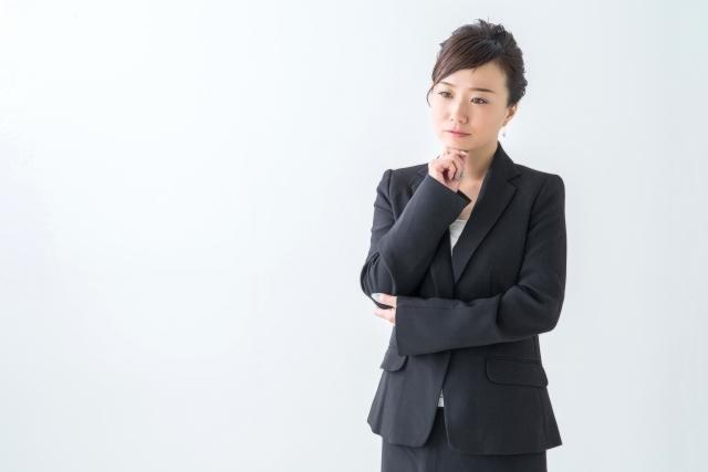 安易な転職になる前に、今の会社を辞めるべきなのか考えよう