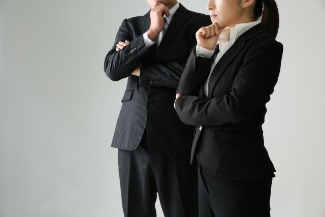 転職に覚悟が必要なのを知っておくべき理由!