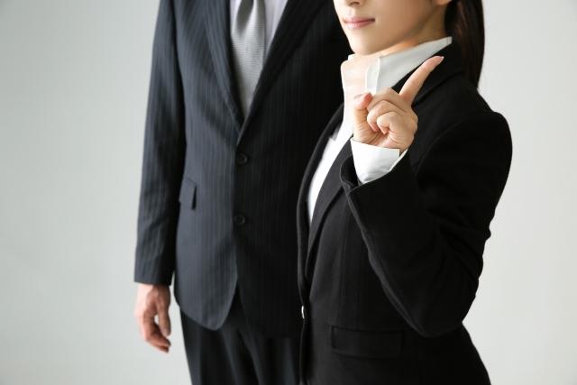 転職を覚悟したら活動する前に確認するべきポイント!