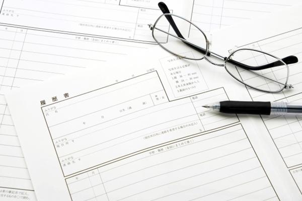 転職で書類選考を通過しない人の4つの特徴!!