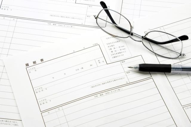 既卒の面接対策や書類作成はどうすればいいのか?